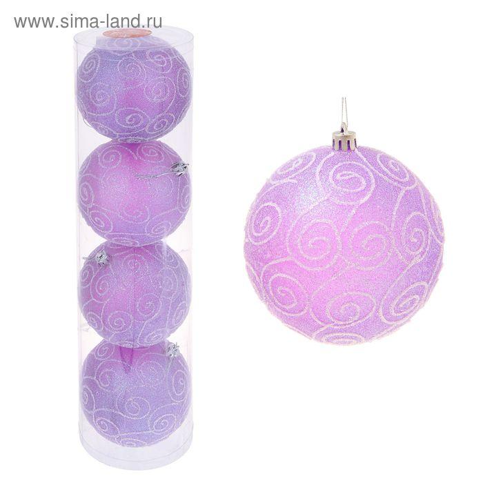 """Новогодние шары """"Волшебная волна"""" (набор 4 шт.)"""