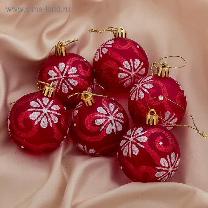 """Новогодние шары """"Белый цветок"""" (набор 6 шт.)"""