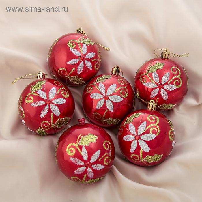 """Новогодние шары """"Красный мираж с цветочками"""" (набор 6 шт.)"""