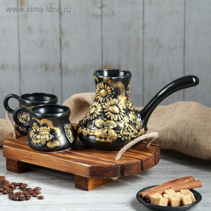 Кофейный набор лепка, чёрная глазурь, золото, 3 предмета, 0,5 л/ 0,25 л