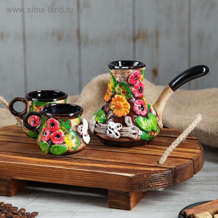Кофейный набор лепка цветная, 3 предмета, 0,3 л/ 0,15 л