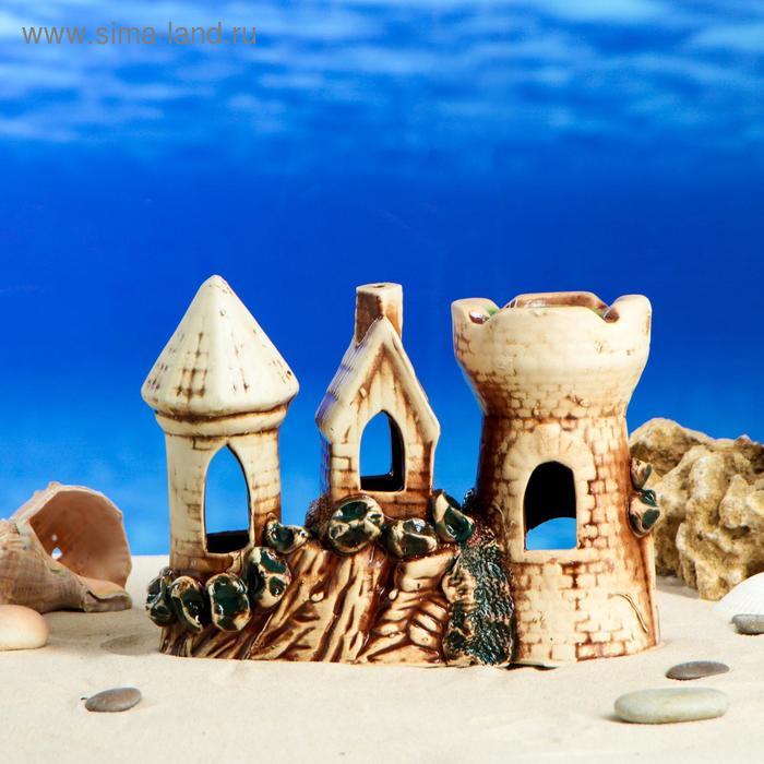 """Декорации для аквариума """"Крепость"""" малая"""
