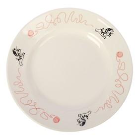 Тарелка мелкая 17,5 см 'Котята' Ош
