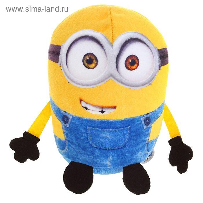 Мягкая игрушка-антистресс «Боб»