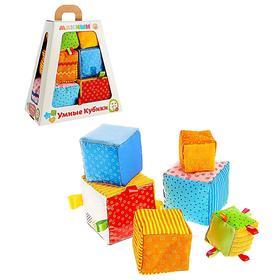 """Набор мягких кубиков """"Умные кубики"""""""