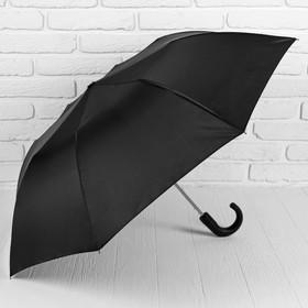 Зонт полуавтоматический, 2 сложения, R = 46 см, цвет чёрный Ош