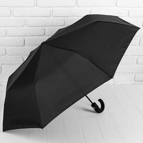 Зонт полуавтоматический, 3 сложения, R = 48 см, цвет чёрный Ош