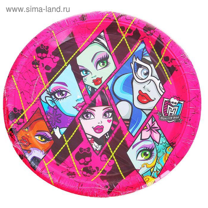 Набор тарелок Monster High, 23 см, 10 шт.