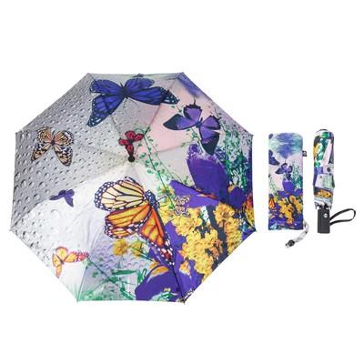 """Зонт автоматический """"Пробуждение, бабочки и цветы"""", R=51см, разноцветный"""
