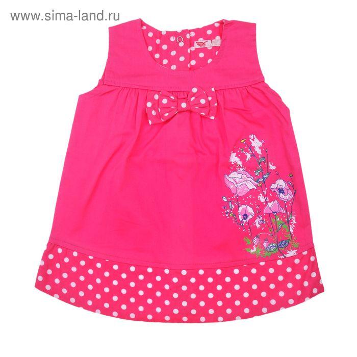 Платье для девочки, рост 80 см (52), цвет розовый  CB 6T031_М