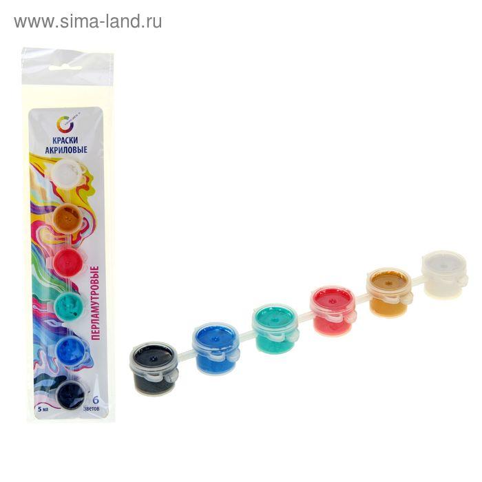 Краска акриловая набор Pearl 6 цветов *5мл Экспоприбор пперламутровая блок-тара