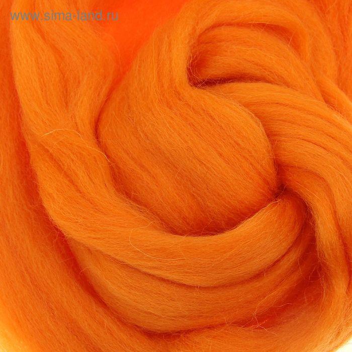 Шерсть для валяния полутонкая, ярко-оранжевый