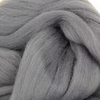 Шерсть для валяния полутонкая (0431, серый)