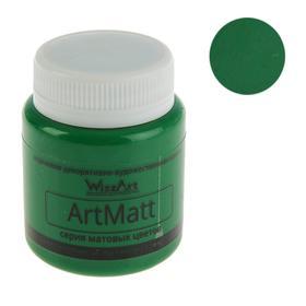 Краска акриловая Matt 80 мл WizzArt Зеленый матовый WT11.80
