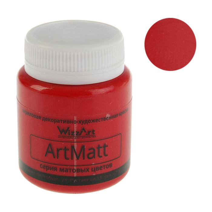 Краска акриловая Matt 80 мл WizzArt Красный матовый WT7.80