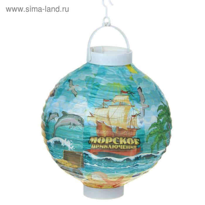 """Фонарик китайский декоративный """"Морское приключение"""""""