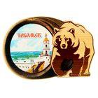 Магнит в форме медведя «Тобольск»