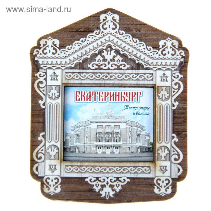 """Магнит в форме окна """"Екатеринбург"""""""