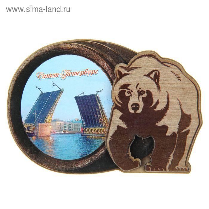 """Магнит в форме медведя """"Санкт-Петербург"""""""