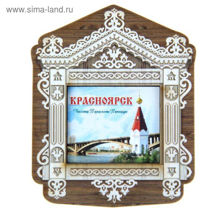 """Магнит в форме окна """"Красноярск"""""""