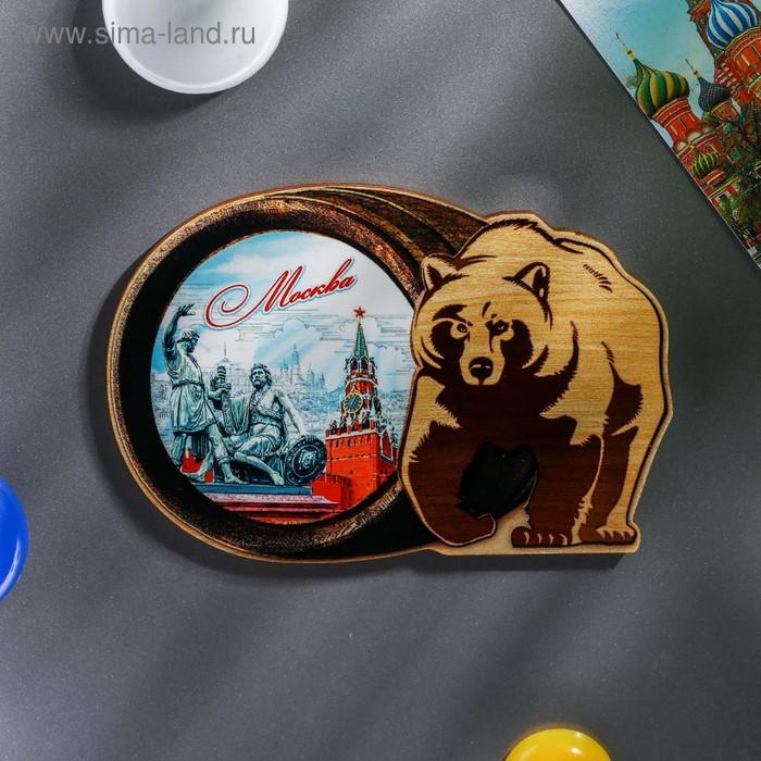 """Магнит в форме медведя """"Москва"""""""