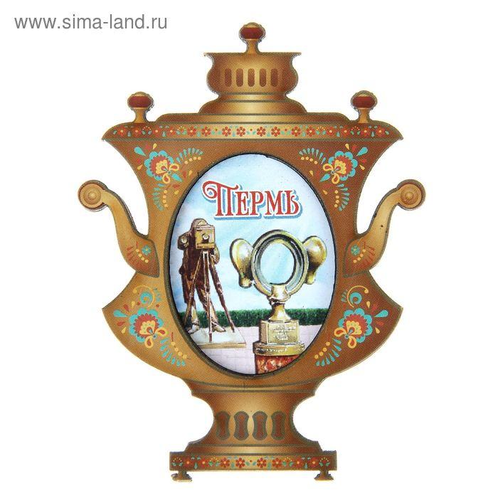 """Магнит в форме самовара """"Пермь"""""""