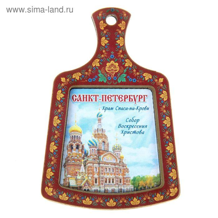 """Магнит в форме кухонной доски """"Санкт-Петербург"""""""