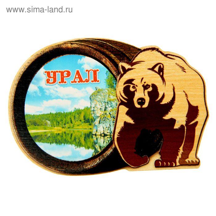 """Магнит в форме медведя """"Урал"""""""