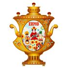 "Magnet in the shape of a samovar ""Kirov"""