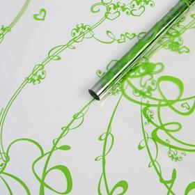 Пленка для цветов и подарков 'Невеста' салатовый 0.7 х 8.2 м, 40 мкм Ош