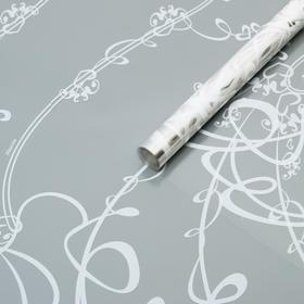 Пленка для цветов и подарков 'Невеста' белый 0.7 х 8.2 м, 40 мкм Ош