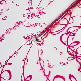 Пленка для цветов и подарков 'Невеста' ярко-розовый 0.7 х 8.2 м, 40 мкм Ош