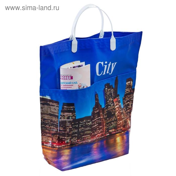 "Пакет ""Биг Сити"" мягкий пластик, с карманами, 37х37 см, 150 мкм"