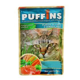Влажный корм 'Puffins' для кошек, рыбное ассорти в нежном желе, 100 г Ош