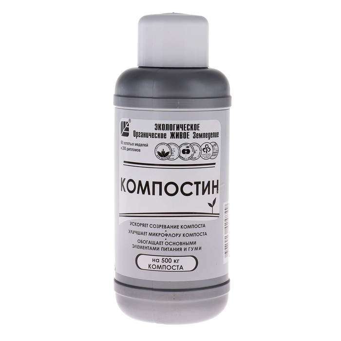 Средство для ускорения созревания компоста Гуми-Оми Компостин, 0,5л