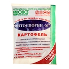 Биопрепарат от бактериальных и грибных болезней картофеля Фитоспорин-М 30 гр