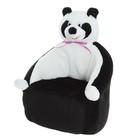 Мягкая игрушка «Кресло. Панда»
