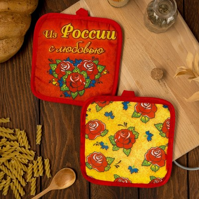 """Kitchen set 2 St. """"Collorista"""" From Russia with love, potholder"""