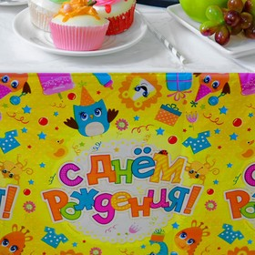 """Tablecloth """"happy birthday"""" animals with gifts"""