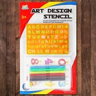 Creativity kit 2 stencil 3 sheet figures, 6 colored markers
