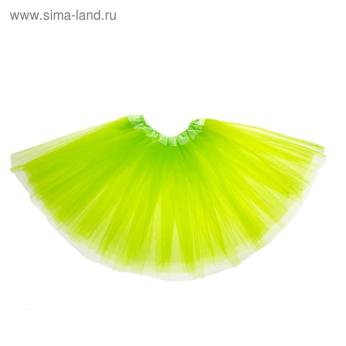 Карнавальная юбка 3-х слойная 4-6 лет, цвет салатовый