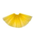 """Карнавальная юбка """"Звездочка"""", 3-х слойная 4-6 лет, цвет желтый"""