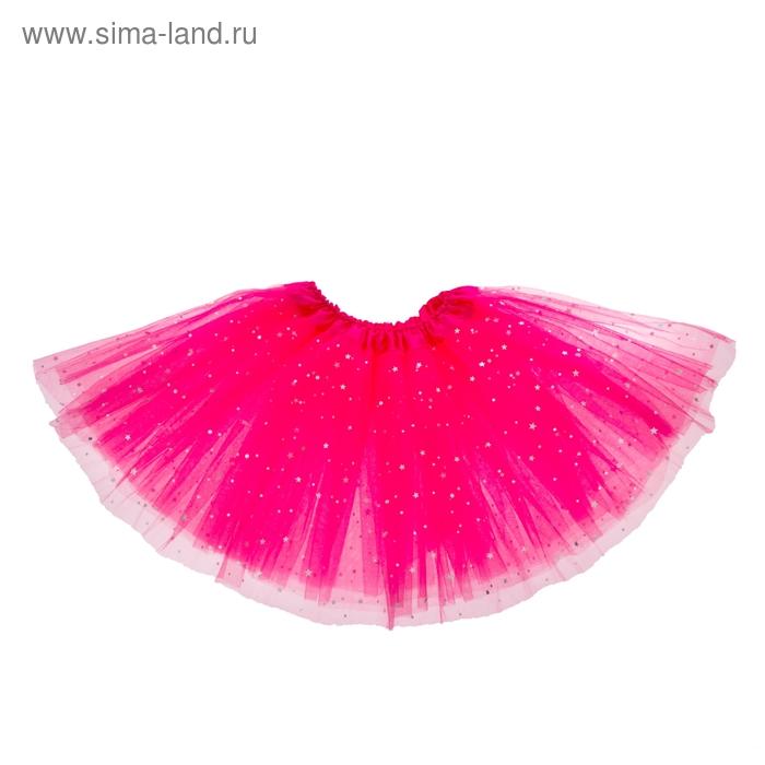 """Карнавальная юбка """"Звездочка"""", 3-х слойная 4-6 лет, цвет розовый"""