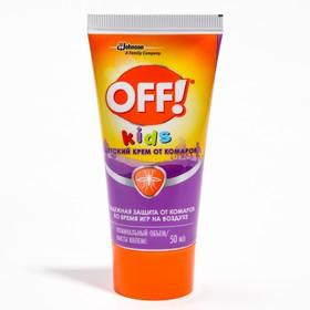 Крем от комаров для детей OFF! Kids, 50 мл - фото 4664576