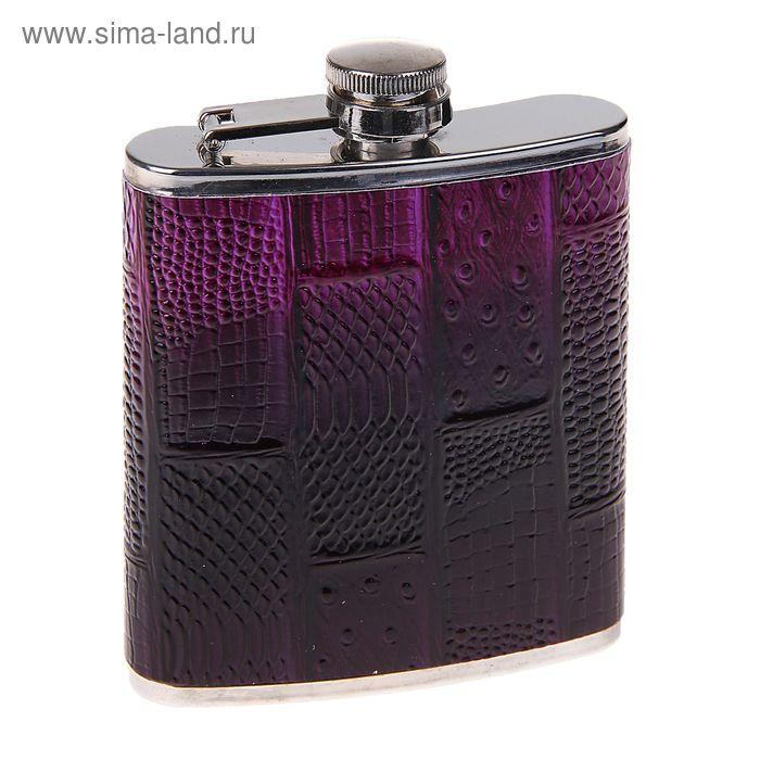 Фляжка 180 мл, фиолетовые прямоугольники