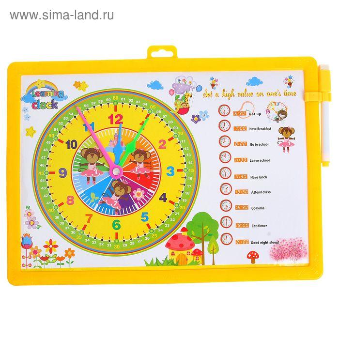Доска для рисования маркером двухсторонняя, оборот часы, маркер, цвет желтый