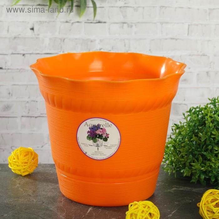 Горшок для цветов с поддоном 1 л Aquarelle d=14 см, цвет светло-оранжевый