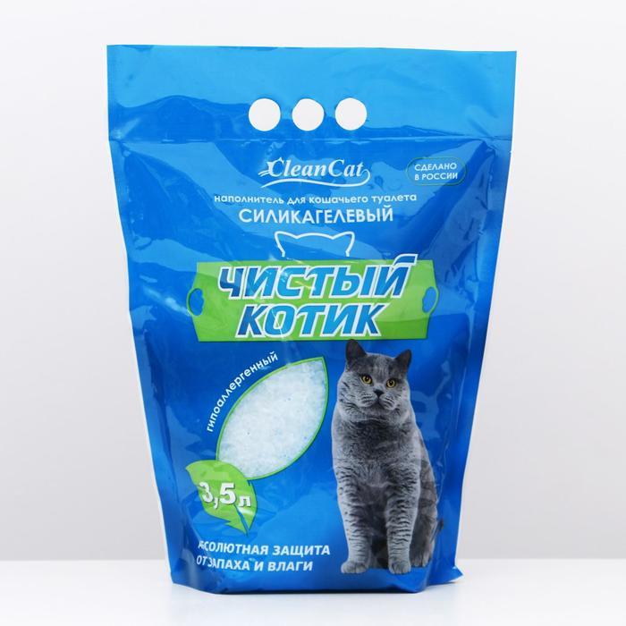 Наполнитель силикагелевый «Чистый котик», 3,5л