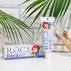Зубная паста R.O.C.S. для детей Фруктовый рожок, без фтора, 45гр
