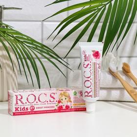 Зубная паста R.O.C.S. Kids Sweet Princess для детей, с ароматом розы, 45 г